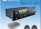 工程机械OBD GPS车机车载GPS