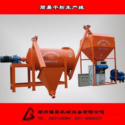 2吨干粉搅拌混合包装生产线/干粉生产线成套设备/干粉搅拌机