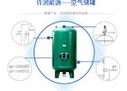 定制空气储罐价位来图加工空气储罐