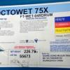 供应美国TRCC公司原装水性润湿流平剂OT-75