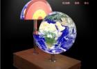 地球内发光构造球模型制作 地球内部构造结构球