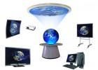 数字天象仪 科普地理课件球幕展示系统