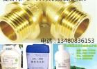 铜保护剂防铜氧化剂