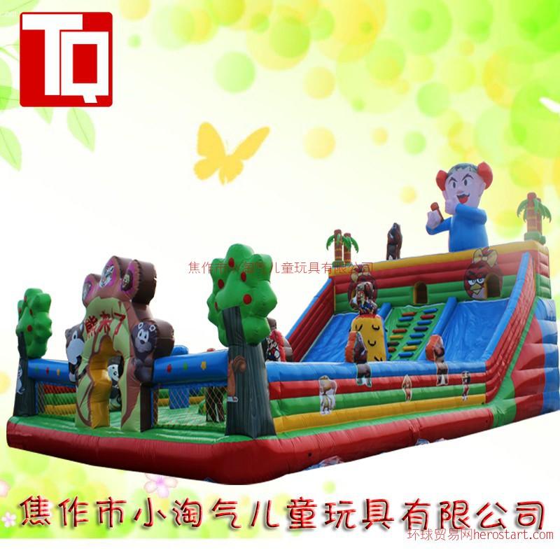 重庆充气城堡室外大型儿童充气蹦蹦床乐园