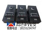 BXMD51-G系列防爆防腐配电箱