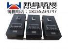 工程塑料注塑成型BXMD51-G系列防爆防腐配电箱