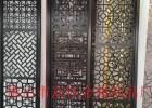 古典风格艺术屏风铝板浮雕花纹酒店装饰仿古铜屏风隔断