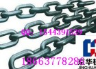 刮板机传动链B级C级18×64圆环链 量大从优