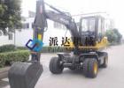 沃尔华轮式挖掘机全新整机出售DLS875-9M济宁市派达机械