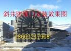 MFBX-4.0*3.3斜井防爆门发往山西太原煤矿