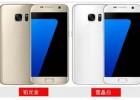 八核 国产 S7 G9300智能手机4G双卡双待 三星S7
