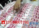 郑州无抵押贷款公司