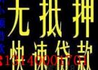 郑州正规贷款公司