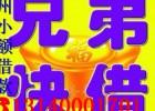 郑州汽车抵押贷款公司