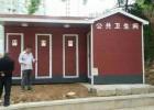 福州岗亭 福州移动厕所 厂家直销福州赢隆