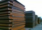 耐磨钢板价格   重庆耐磨板销售表