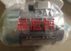 意大利NERI MOTORI电机T50B4原装正品直销商