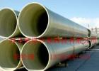 各种优质玻璃钢管道脱硫脱硝专用 夹砂管电缆保护管价格优惠