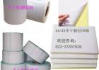 天津不干胶铜版纸(工厂、企业适用)