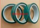 绿色pet高温胶带