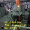 橡胶片材挤出机-TPR橡胶跑道颗粒挤出生产线
