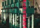 绿色——永恒的美A液压铁屑压块机 有限的资源无限的循环