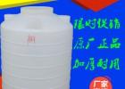 1吨水塔  1吨加厚塑料桶厂家