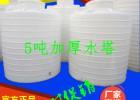 3吨塑料桶 3吨水塔