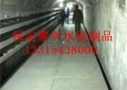 地铁疏散平台板