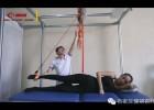 set悬吊康复系统稳定性训练