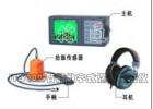 JT—5000数字滤波管道漏水检测仪
