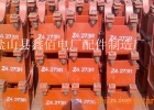 供应管夹导向支座 Z4管夹导向支座 焊接导向支座厂家