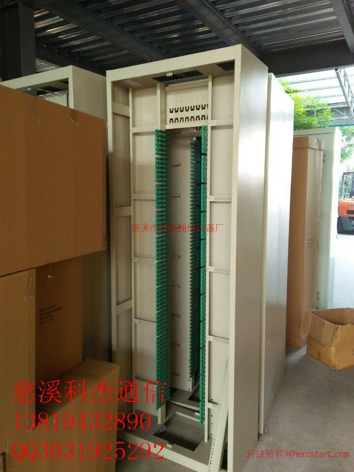720芯光纤配线架{室内加机房}专用ODF配线柜