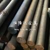 供应直销60-40-18  65-45-12高级球墨铸铁棒板