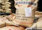 郑州耐磨地平材料厂家 金刚砂地坪硬化剂批发、施工