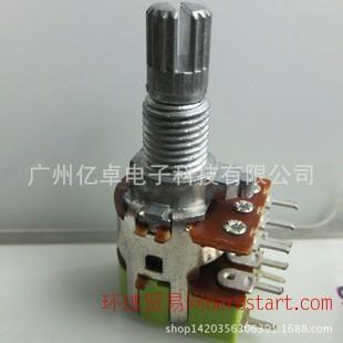 小148直脚双联开关旋转可调12MM直径电木碳膜电位器B5K
