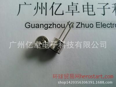 铜芯全指向6050带针灵敏度稳定咪头传声器-