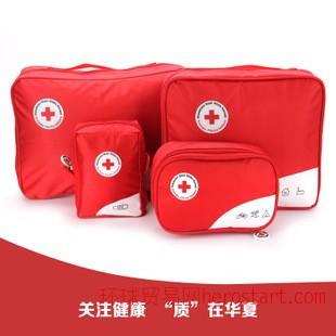 新款家用救生器材 户外医药包 车用家用医疗小急救包