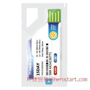 运输温度记录仪ITAG3温度记录仪15天温度记录仪USB温度记录仪