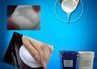 液体发泡硅胶参数