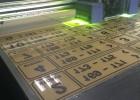 生产加工/uv平板喷绘机打印加工/亚克力uv彩印大批量