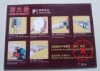 【高清低价】亚克力uv打印加工 透明有机板uv喷印技术