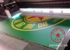 在有机板上印刷图案工厂 有机板uv喷印加工 有机板打印
