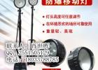 全方位升降工作灯-升降工作灯价格-优质升降工作灯批发