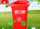 大型分类塑料垃圾桶 商场超市垃圾桶
