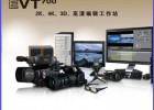 传奇雷鸣EVT700非编EDIUS整机工作站非线性编辑系统