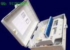 塑料12芯光纤分线箱{国产}12芯分纤箱介绍