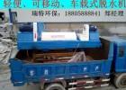 LW450型石材加工污水处理设备,石料切割污泥脱水机自动