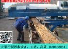 铁矿选矿泥浆分离机,磁选铁矿泥浆脱水分离设备,浮选泥浆脱水机