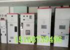 KYN28A-12配电柜 按断路器电流大小报价